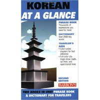 KOREAN AT A GLANCE, GUÍA