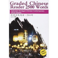 GRADED CHINESE READER 2500 WORDS