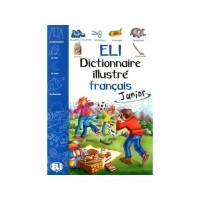 DICTIONAIRE ILLUSTRE FRACAIS JUNIOR