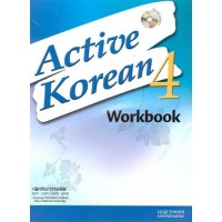 ACTIVE KOREAN 4 WORKBOOK