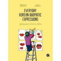 EVERYDAY KOREAN IDIOMATIC EXPRESSIONS